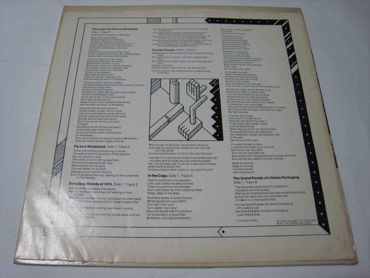 【LP】 GENESIS / THE LAMB LIES DOWN ON BROADWAY US盤 ジェネシス 眩惑のブロードウェイ_画像5