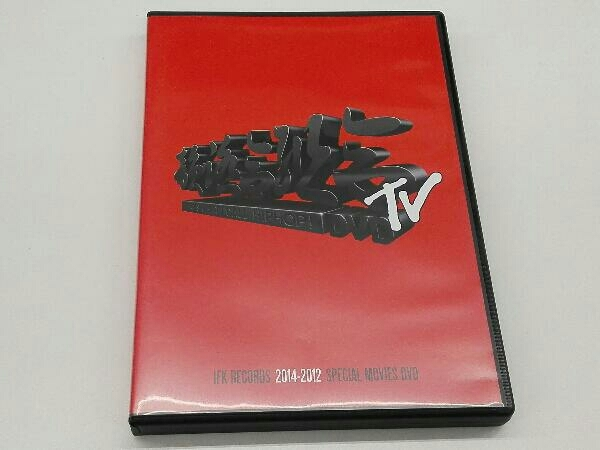 DVD 韻踏合組合TV DVD(2014-2012 SPECIAL MOVIES DVD)_画像1