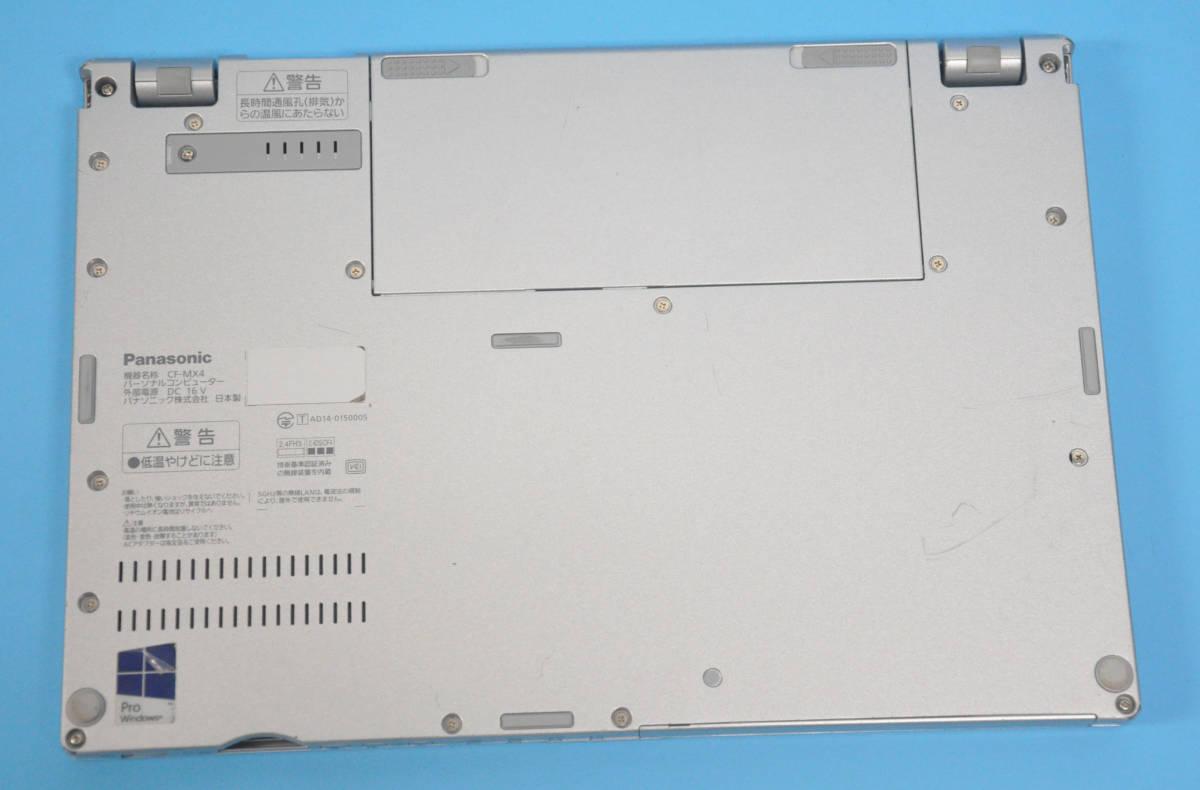 ♪ 良品 使用時間2000H ♪ フルHD タッチパネル Panasonic CF-MX4 Corei3 5010U / メモリ 4GB / SSD128GB / カメラ / Office2016 / Win10_画像4