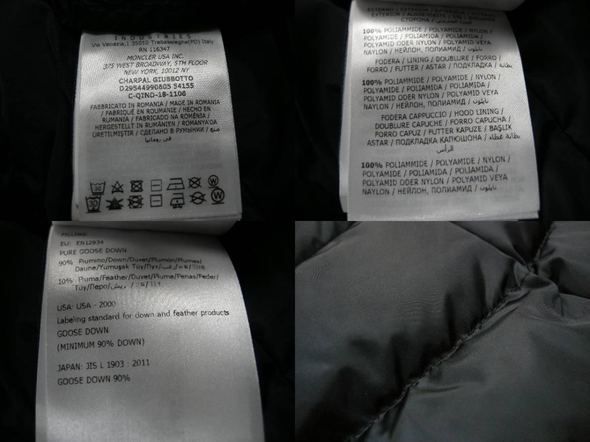 キッズ12Aサイズ(大人女性00-0相当)■モンクレール■新品■本物保証■CHARPALシャーパル■ダウンコート/ダークネイビー■レディースMONCLER_画像8