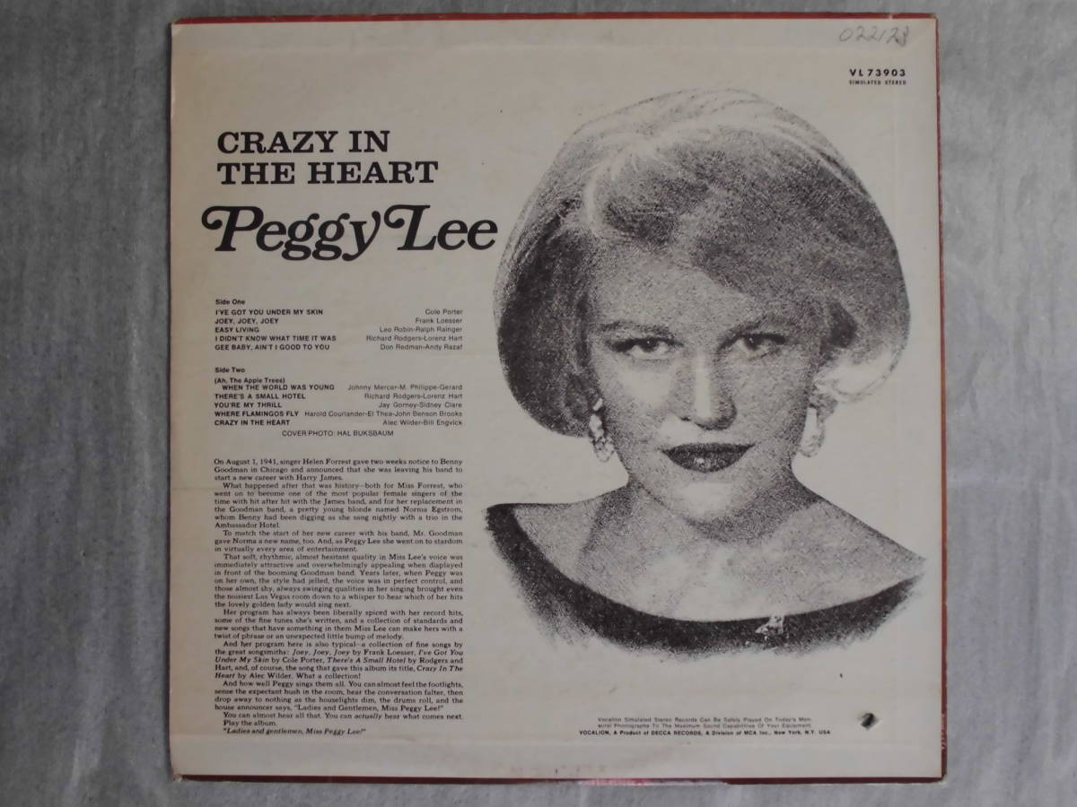 j-0921◆LP◆Jazz ペギー・リー/ Peggy Lee クレイジーインザハート=Crazy In The Heart  US盤 訳有品 送料380 _画像2