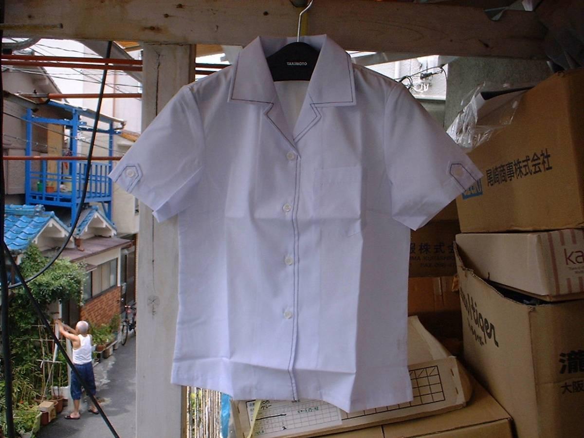 送料当方負担!3Lの極大サイズ! 名古屋・名東高校女子シャツ(旧モデルかな?)即決
