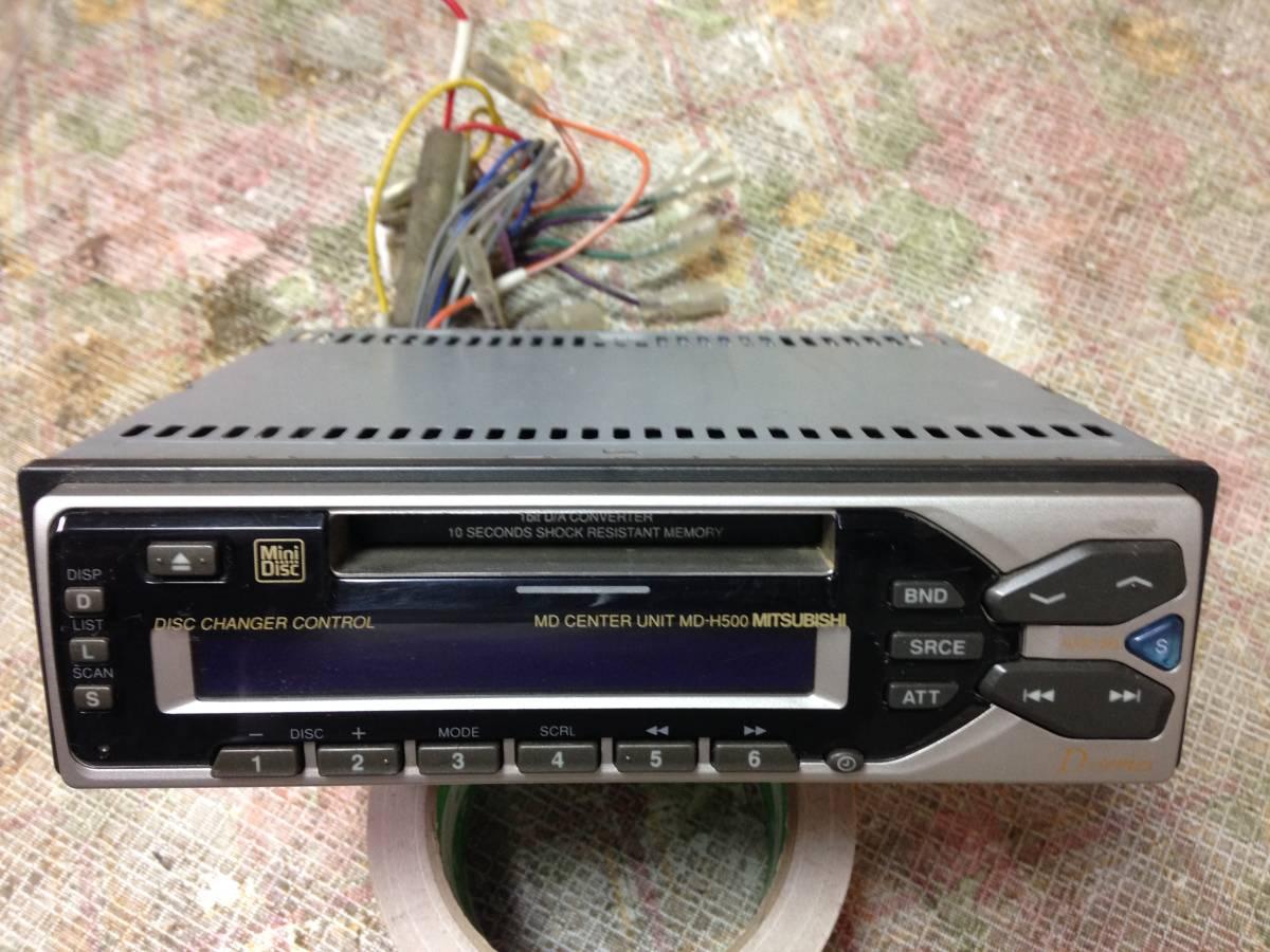 三菱純正 AM/FM/MD CDチェンジャーコン?#21435;愆`ル MD-H500-WS EKワゴン、ミニキャブ、ミニカ