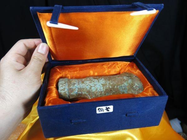 A 青銅斧 戦国時代 紀元前 中国 遺跡発掘品 博物館級 明器 副葬品 文化財_画像3