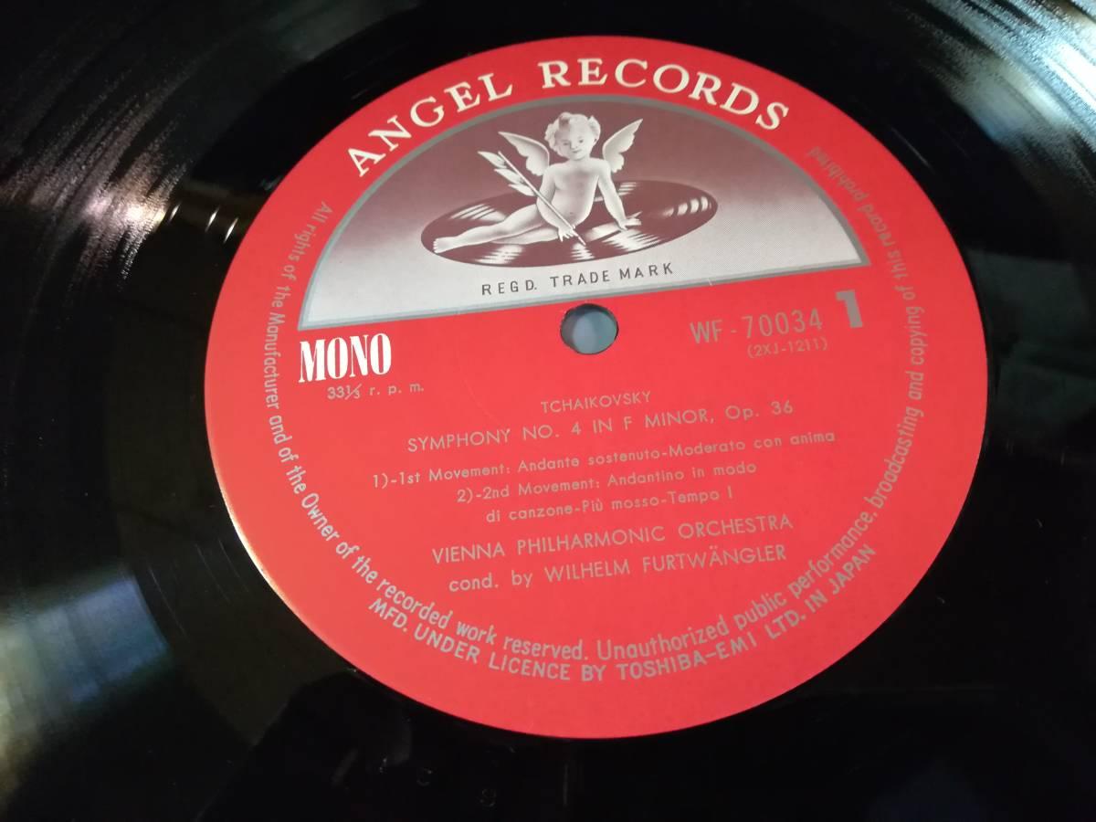 【レコード】 フルトヴェングラー 「チャイコフスキー 交響曲第4番」 ウイーン・フィル   個人収集品です_画像4