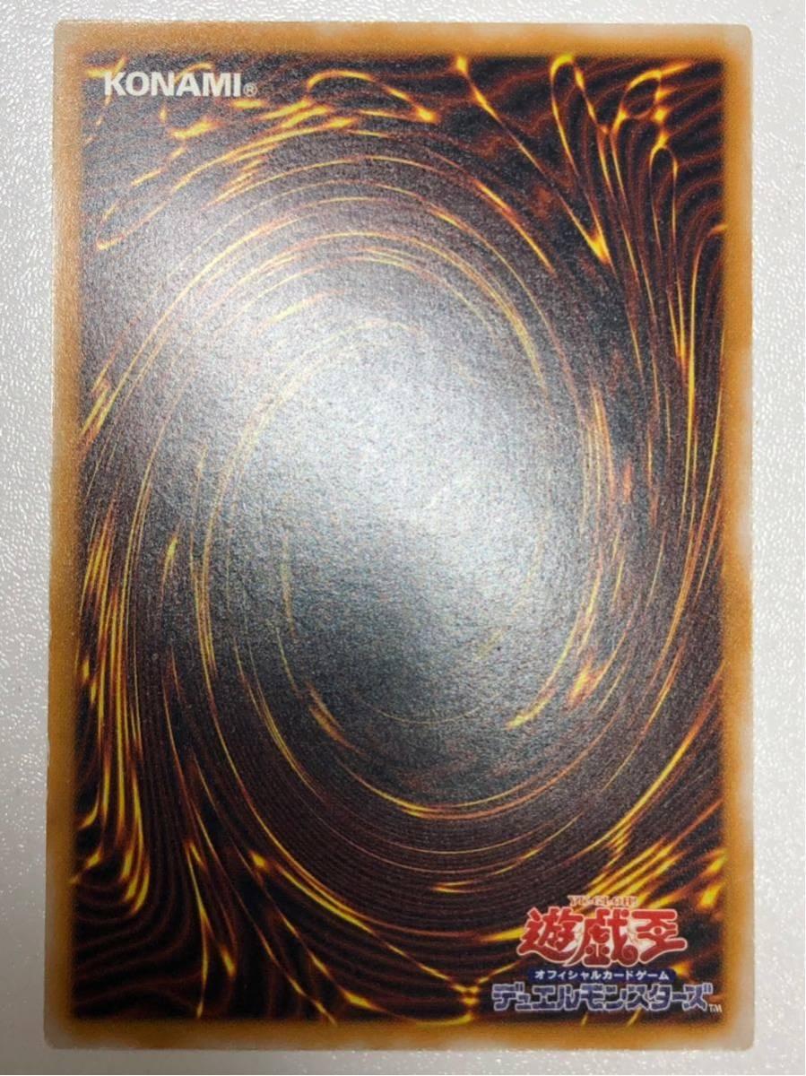 【極上 青艶 】遊戯王 青眼の白龍 ほぼ完美品 レリーフ SM-51 ブルーアイズホワイトドラゴン アルティメット 9-4_画像8
