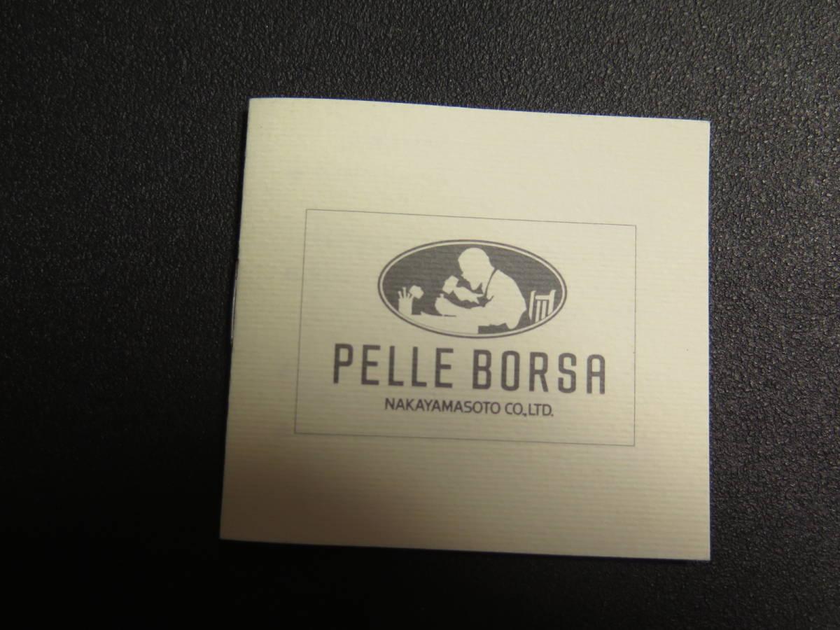 中古品 PELLE BORSA ペレボルサ レザーショルダーバッグ ブラウン 茶_画像10