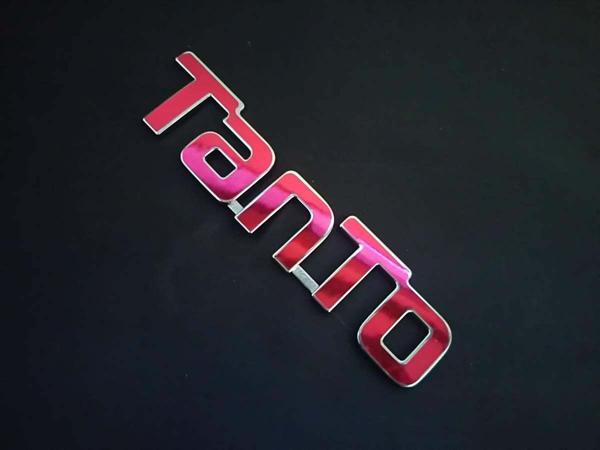 タント ピンクエンブレム カスタム la600s ゴールドエンブレム TANTO