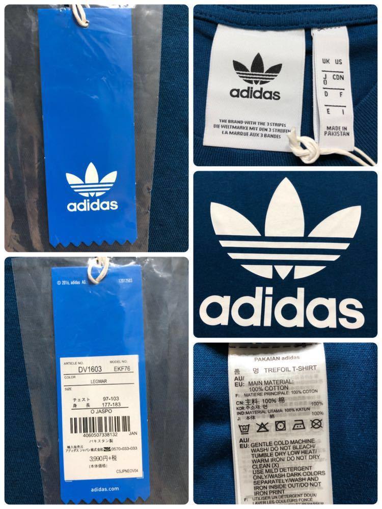 【新品】 adidas originals TREFOIL TEE アディダス オリジナルス トレフォイル ビッグロゴ Tシャツ サイズO 半袖 LEGMAR DV1603_画像5