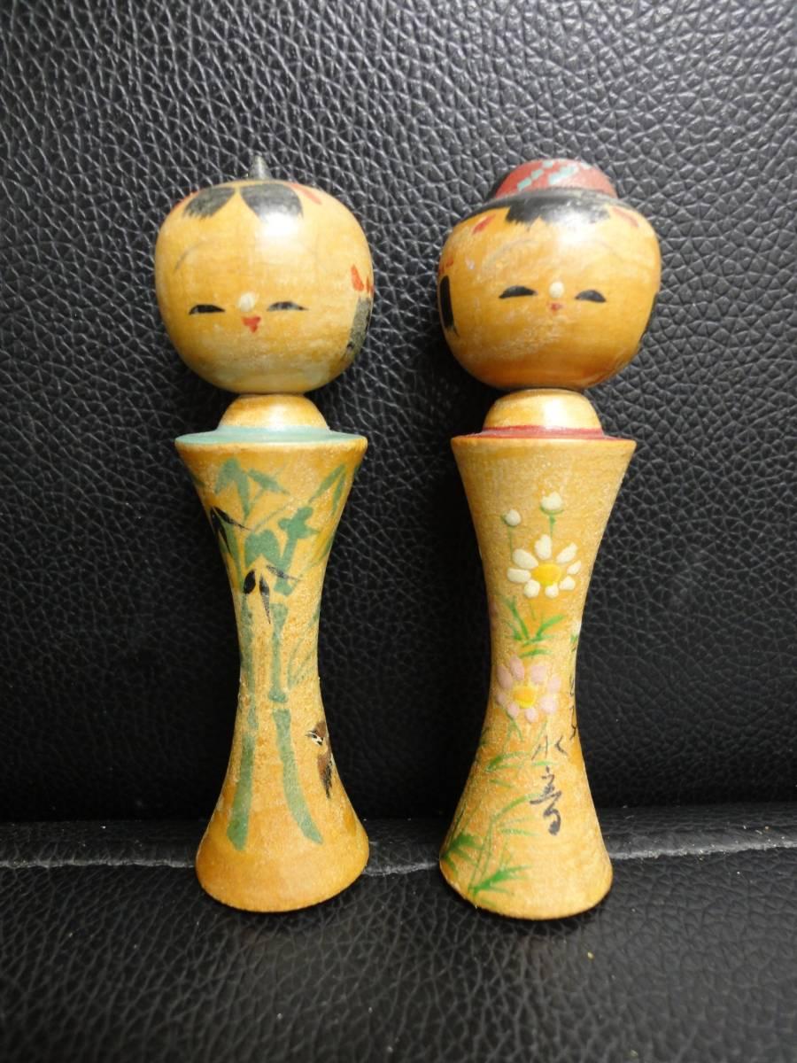 《民芸品》伝統工芸こけし 高さ:9cm 江の島 男の子と女の子セット 美しい木彫り彫刻 アンティーク・骨董品_画像1