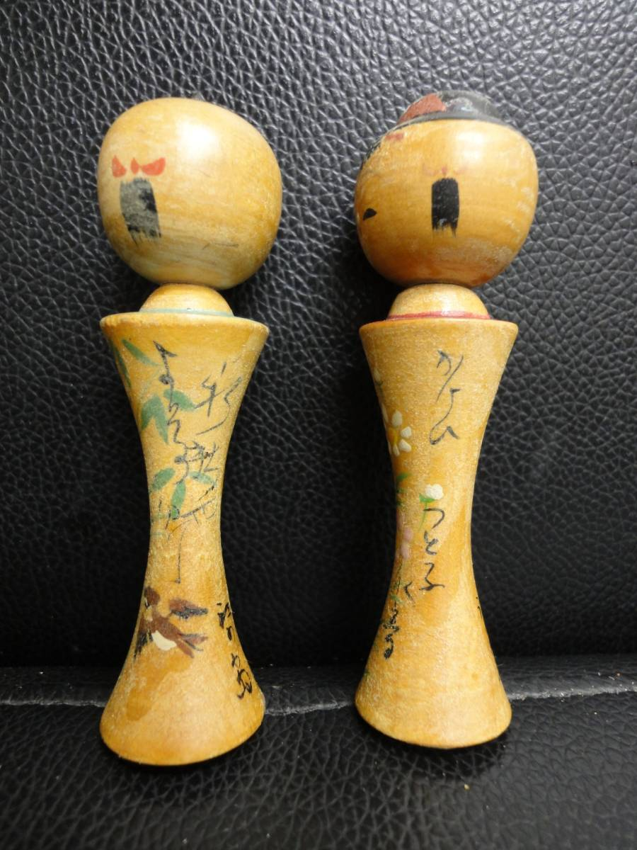 《民芸品》伝統工芸こけし 高さ:9cm 江の島 男の子と女の子セット 美しい木彫り彫刻 アンティーク・骨董品_画像4