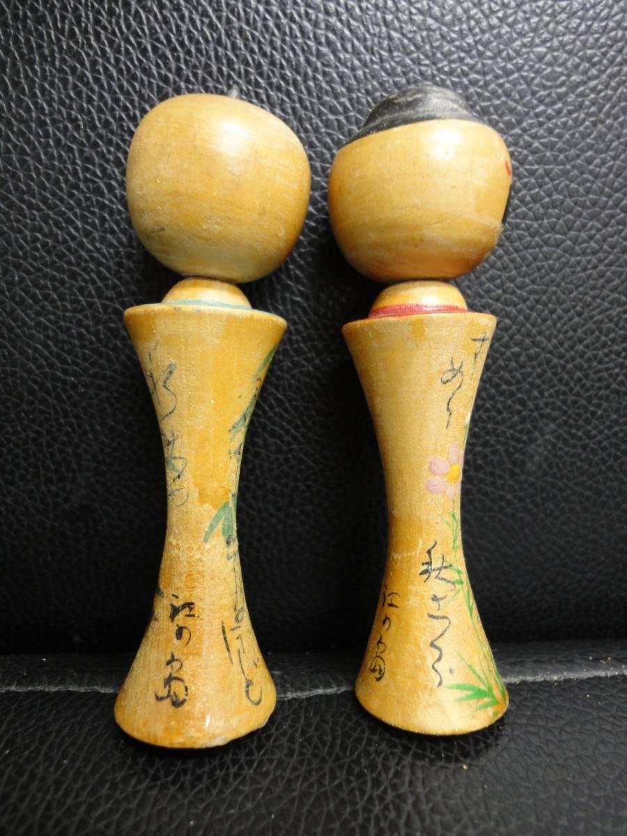 《民芸品》伝統工芸こけし 高さ:9cm 江の島 男の子と女の子セット 美しい木彫り彫刻 アンティーク・骨董品_画像3