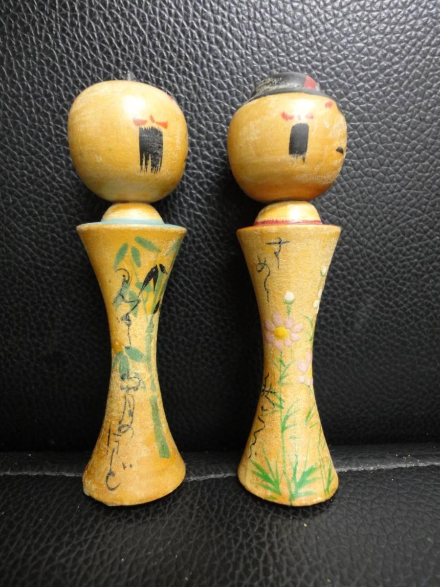 《民芸品》伝統工芸こけし 高さ:9cm 江の島 男の子と女の子セット 美しい木彫り彫刻 アンティーク・骨董品_画像2