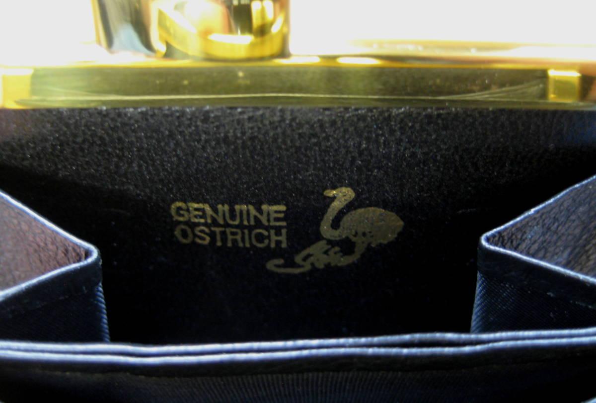 ★ドイツ製 オーストリッチ がま口 コインケース 小銭入れ ブラック 美品★_画像4