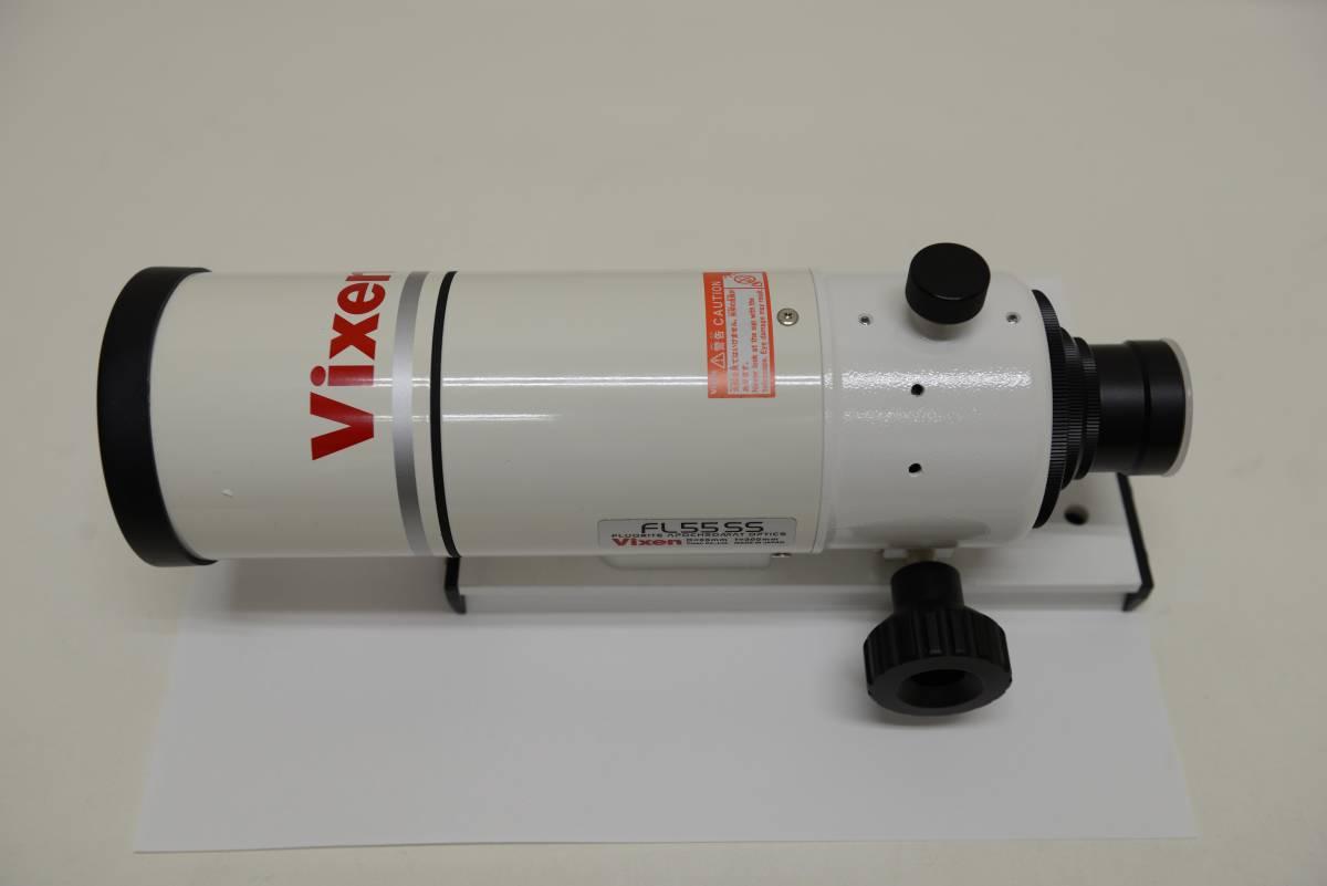 Vixen 天体望遠鏡 FL55SS鏡筒_画像2