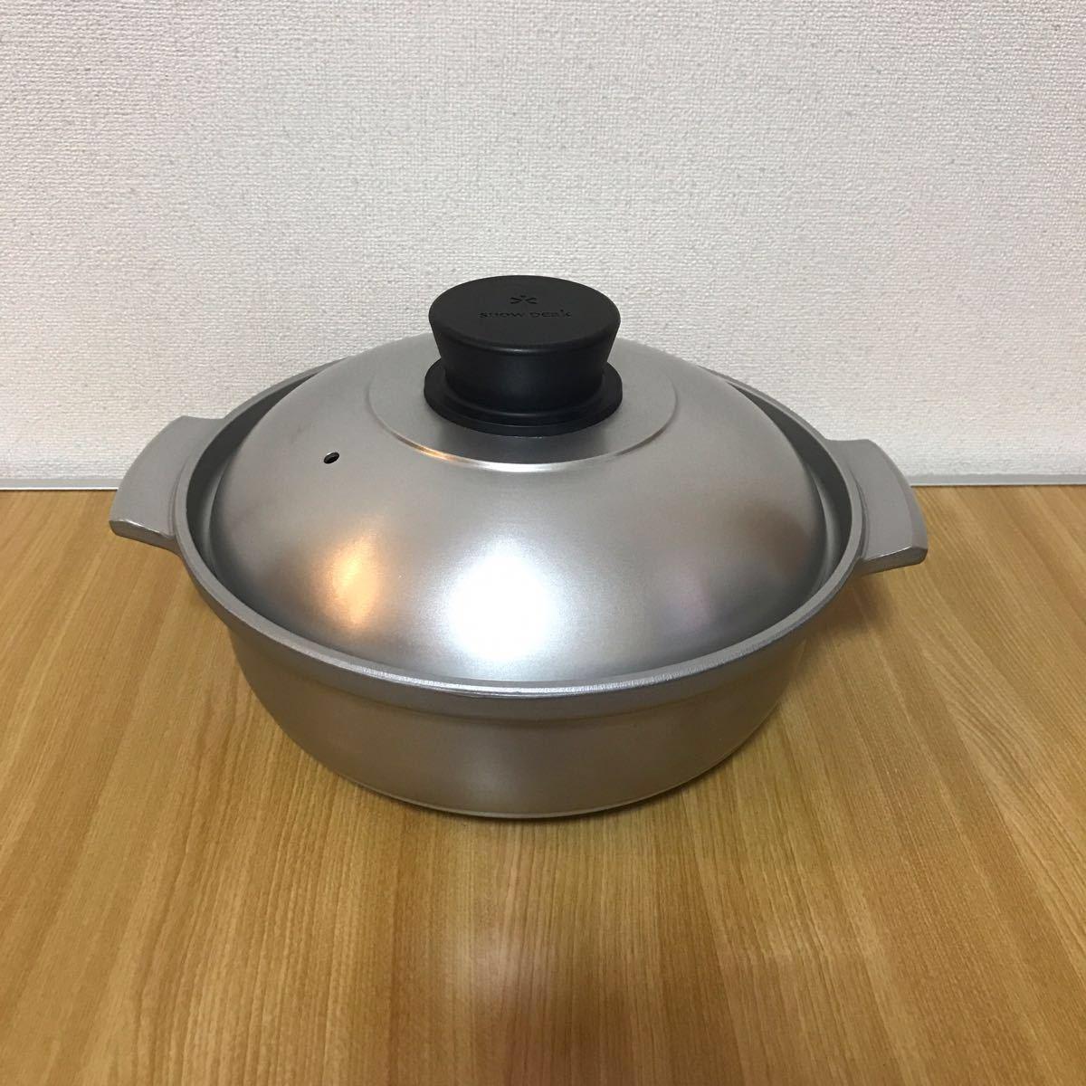 廃番品 スノーピーク 野宴鍋24 snowpeak クッカー 鍋
