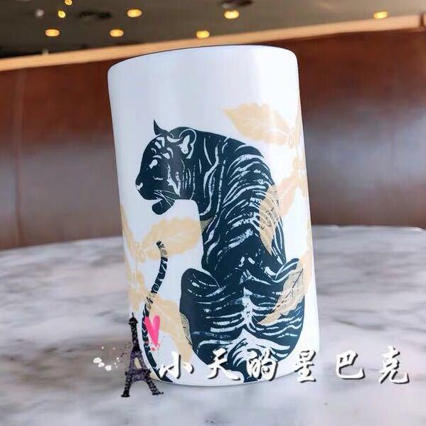 虎 寅 リザーブ 寅年 干支 北米 アメリカ 台湾 スターバックス 韓国 中国 海外 タンブラー マグカップ RESERVE_画像1