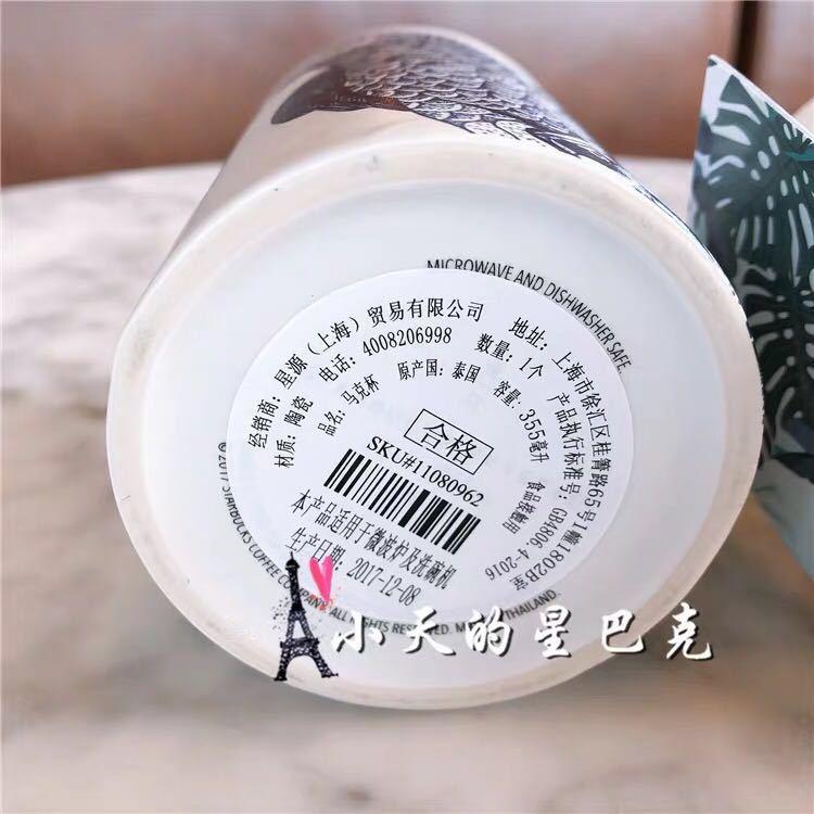 虎 寅 リザーブ 寅年 干支 北米 アメリカ 台湾 スターバックス 韓国 中国 海外 タンブラー マグカップ RESERVE_画像3