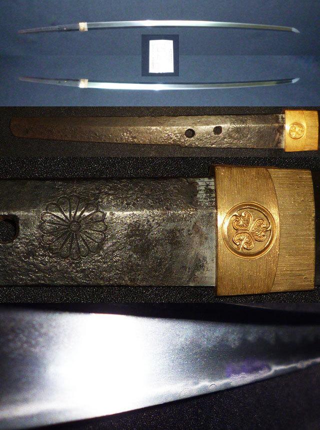 蔵出し品! 菊御作 『菊紋(十六弁)』入 徳川家伝来 太刀 刃長2尺3寸7分 最上研磨