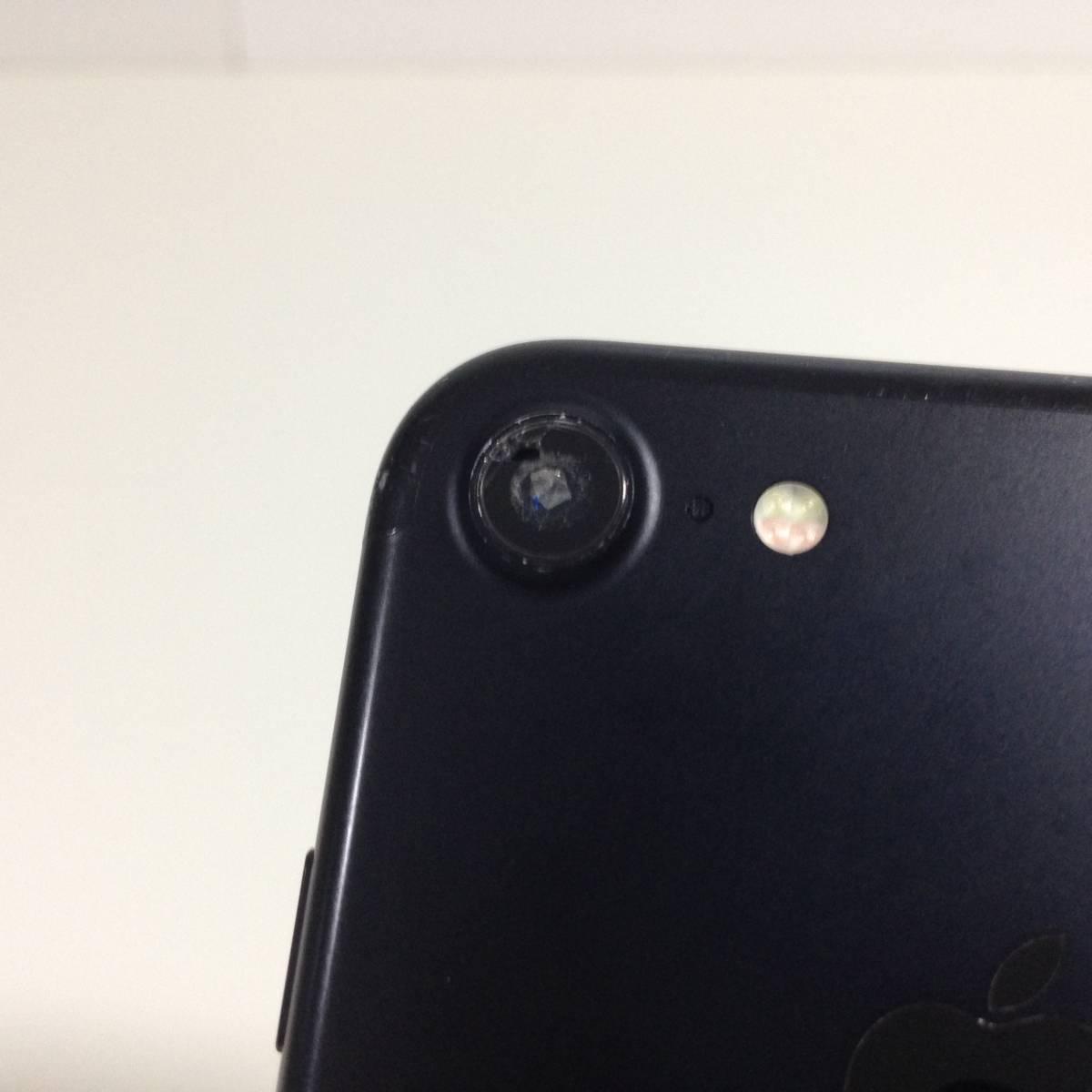 iPhone7 SoftBank 128GB ブラック i7-S-0987_画像4