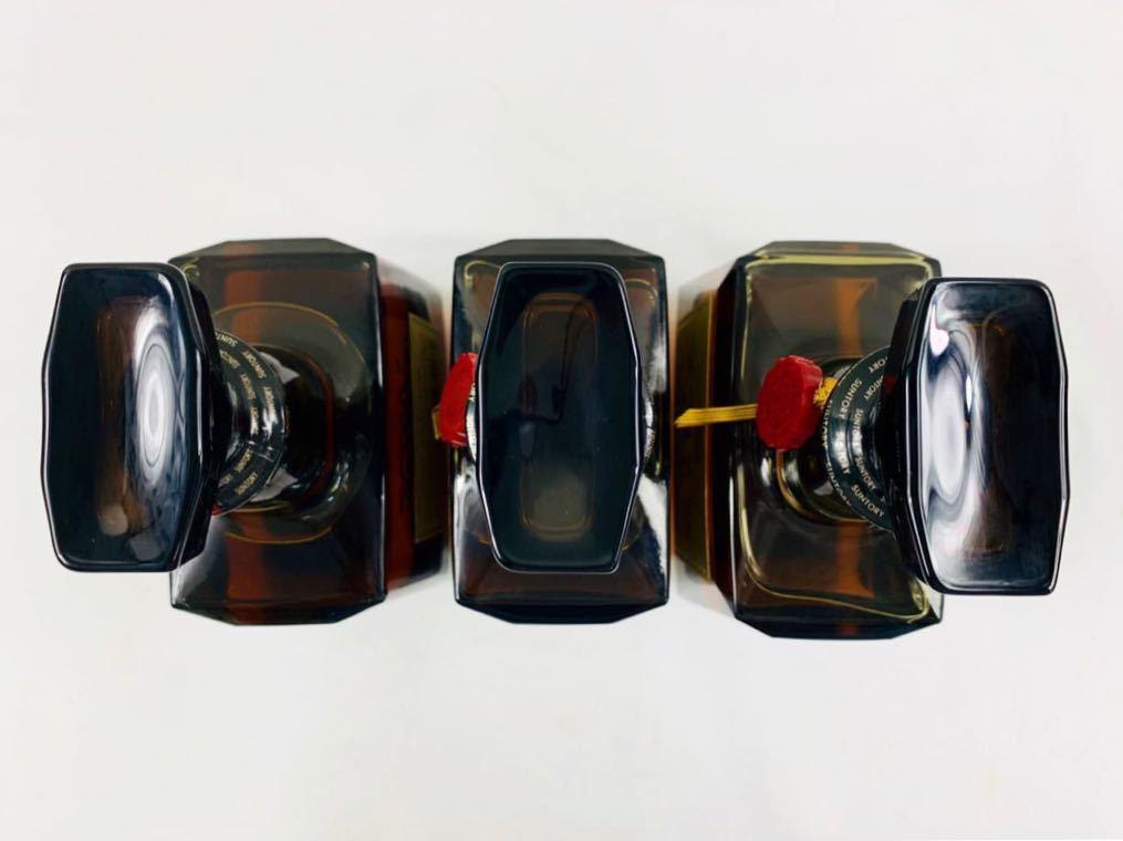 G9241【未開栓】SUNTRY WHISKY ROYAL サントリーウイスキーローヤル SRラベル まとめ売り 3本セット 720ml 43度 (1本箱付き)_画像6