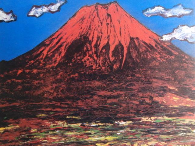 林武、「赤富士」、希少な画集より、 新品高級額装付、状態良好、送料込み、coco