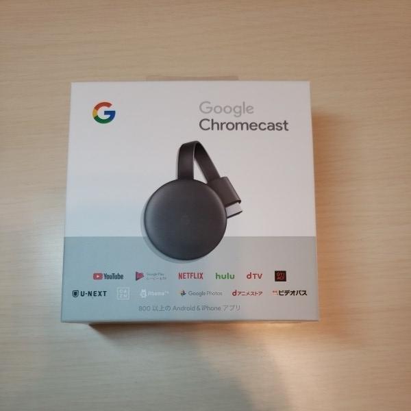 Google Chromecast グーグルクロームキャスト 第3世代