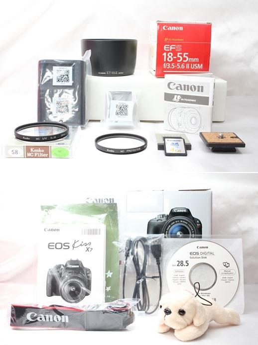 ★【新品級 ダブルレンズ スターターセット】 Canon EOS Kiss X7 ★ EF-S18-55mm II USM EF100-300mm USM ★豪華付属品 SD・取説つき_画像10