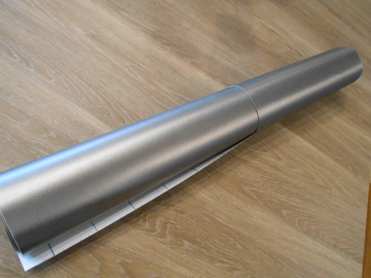 サンゲツ リアテック  塩ビシート TR-4389 端材60㎝巾×1.5m_画像1