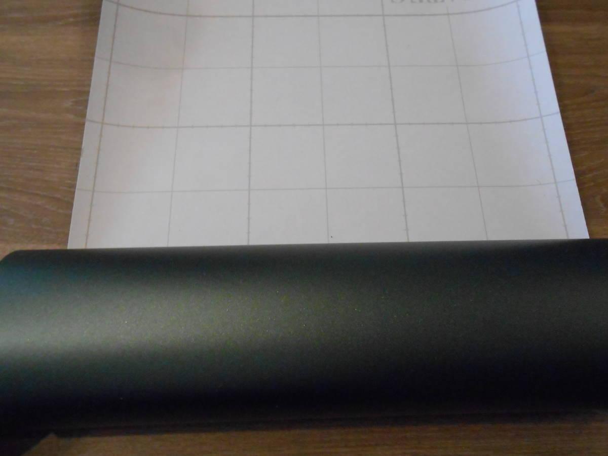 サンゲツ リアテック  塩ビシート TR-4393 端材30㎝巾×5m_画像3