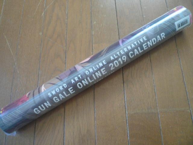 ソードアート・オンライン オルタナティブ ガンゲイル・オンライン 2019年 壁掛けカレンダー 新品・未開封品 CL-45_画像4