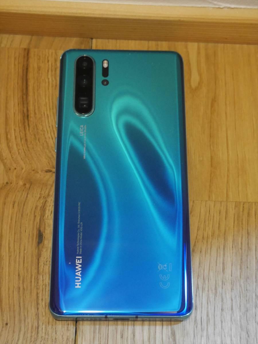 【美品】Huawei P30 Pro (VOG-L29) 8GB/256GB Dual SIM (Aurora/オーロラ) SIMフリー [並行輸入品]_画像4