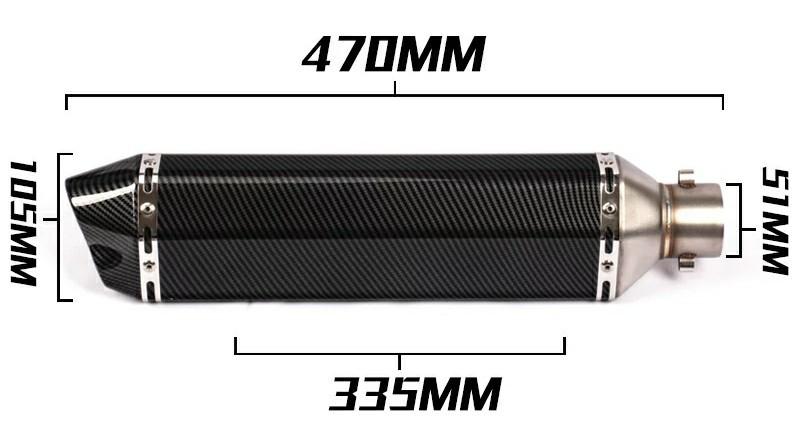 ★全国一律 送料2000円★ カーボンマフラー 差込径51mm スリップオン アルミ製マフラー 付属品付 CB XJR ZRX ZEPHYR ZZR GPZ YZF-R1 R6 R25_画像3