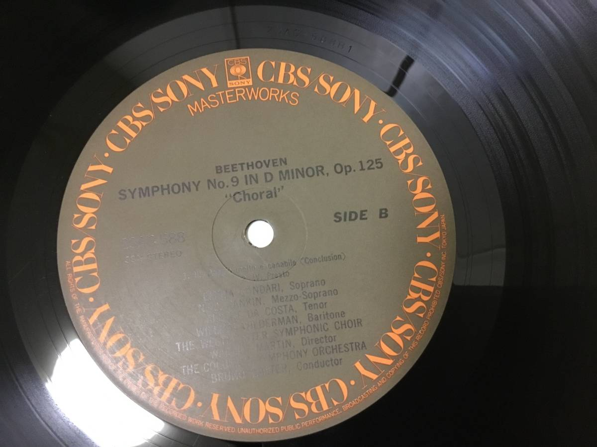 LPレコード ブルーノ・ワルター ベートーヴェン:合唱 コロンビア交響楽団 1978年 アナログレコード 23AC588 同梱可能です _画像4