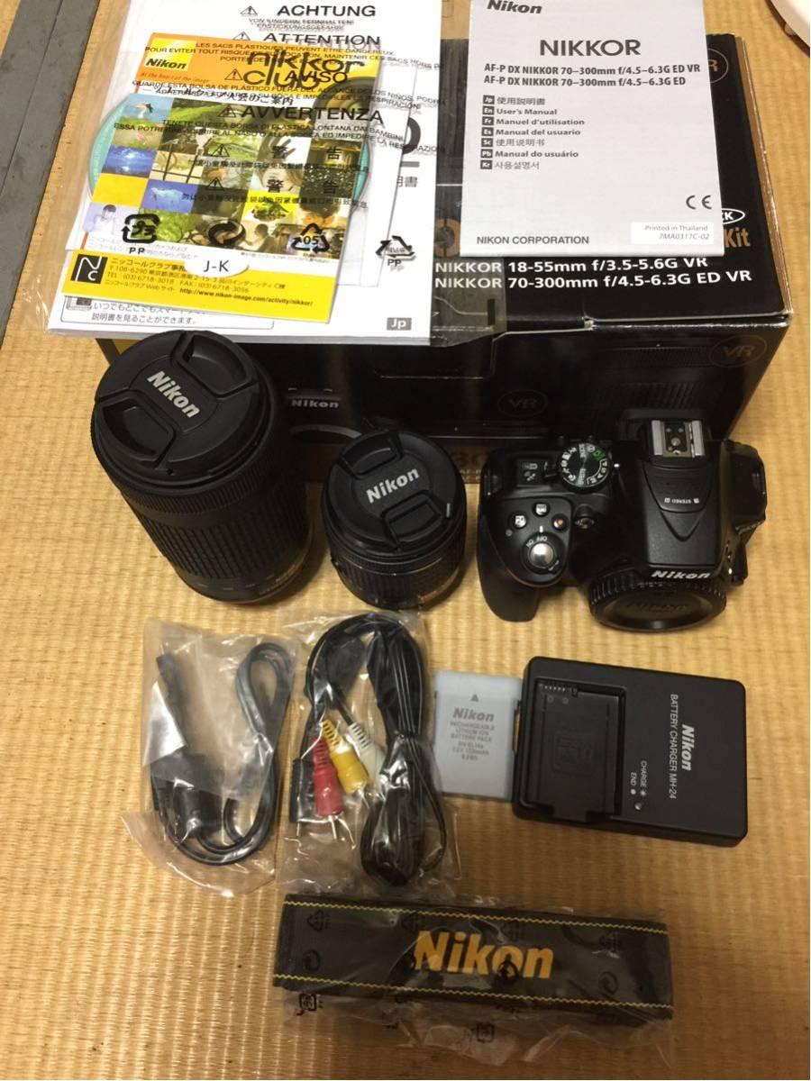D5300 AF-Pダブルズームキット 18-55mm 70-300mm 美品