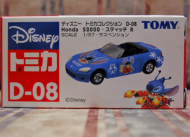 ★ディズニー トミカ D-08 Honda S2000 スティッチ R ブルー _画像1