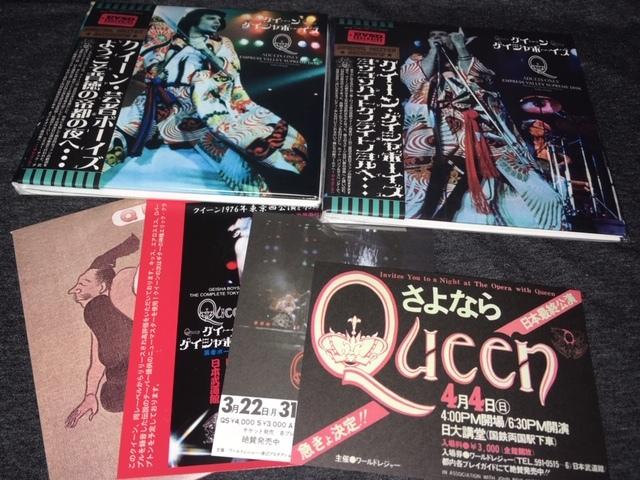 Empress Valley ★ Queen - ようこそ背徳の帝都の夜へ/ゲイシャボーイズ「Geisha Boys」Aタイプ/8CD+1CDボックス_画像3
