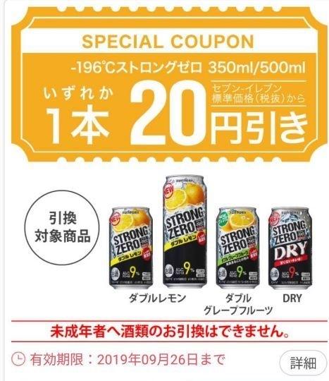 3個 1円~セブンイレブン 182円(税抜)以下のおでん引換券1個+おまけ付き ※必ず注意事項をお読みください。_画像3