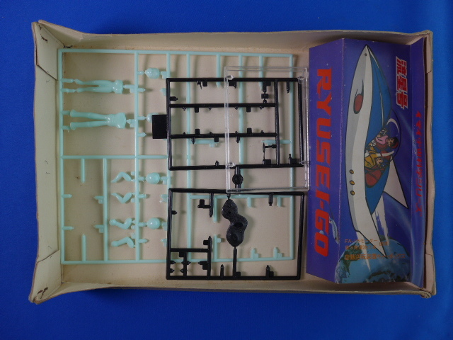 イマイ 今井科学 宇宙科学シリーズNo.4 スーパージェッター 電動 流星号 箱と人形と説明書のみ_画像2