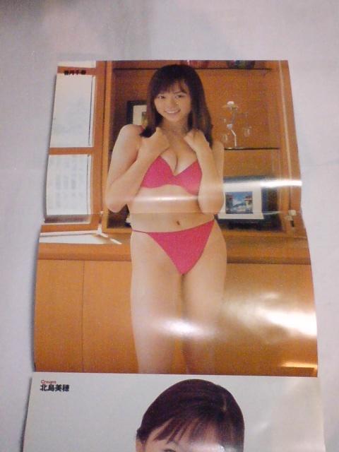 値下げしました 月刊Cream クリーム 10月号 ワイレア出版 香月千春 他_画像3