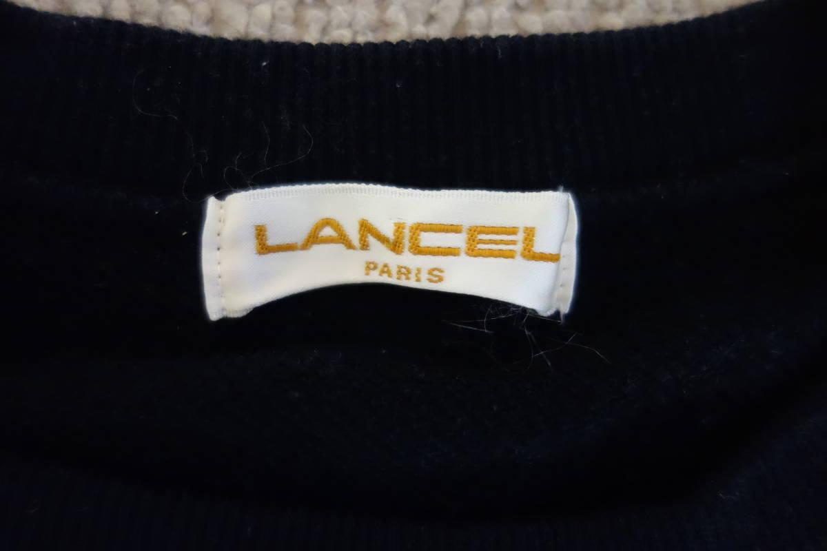 ●LANCEL ランセル 刺しゅう トレーナー MADE IN JAPAN_画像4