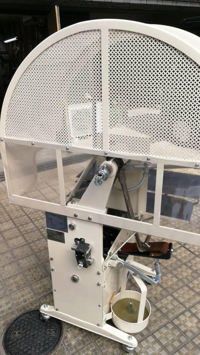 TOM結束機 中古Y60型 _糸押さえ内板バネ、ビニール交換