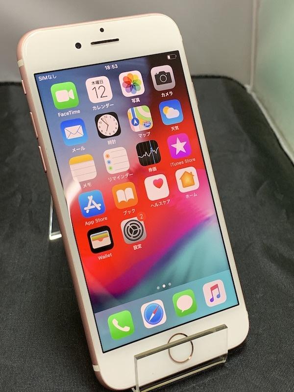 【国内版SIMフリー】【美品】iPhone7 32GB 桃 ローズゴールド 各キャリアMVNO◎即決あり!