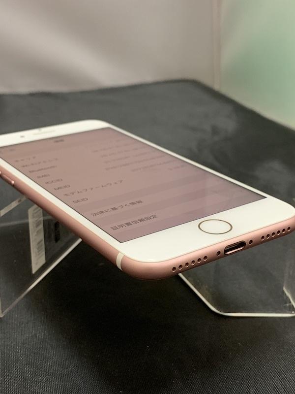 【国内版SIMフリー】【美品】iPhone7 32GB 桃 ローズゴールド 各キャリアMVNO◎即決あり!_画像7
