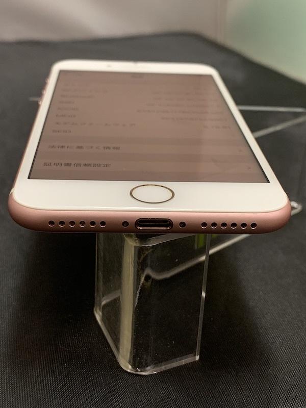 【国内版SIMフリー】【美品】iPhone7 32GB 桃 ローズゴールド 各キャリアMVNO◎即決あり!_画像5