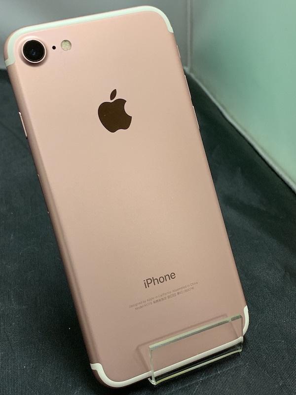 【国内版SIMフリー】【美品】iPhone7 32GB 桃 ローズゴールド 各キャリアMVNO◎即決あり!_画像4