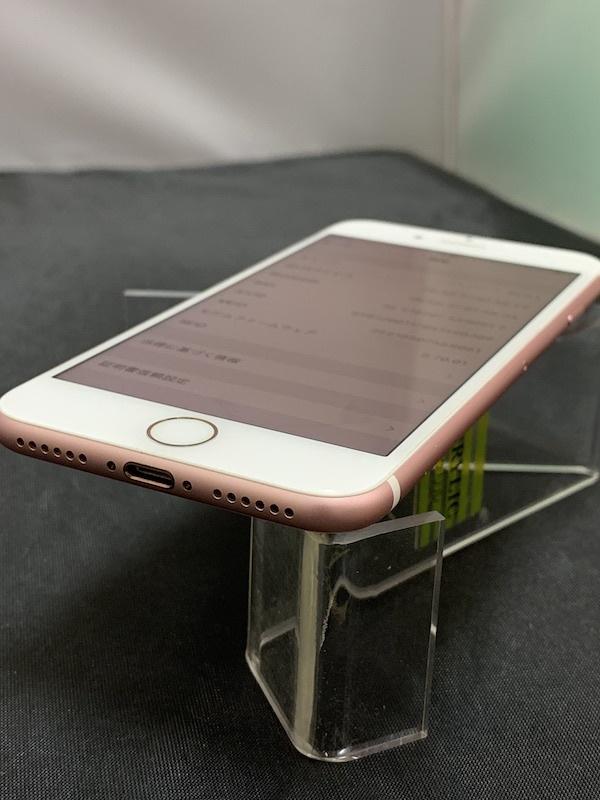 【国内版SIMフリー】【美品】iPhone7 32GB 桃 ローズゴールド 各キャリアMVNO◎即決あり!_画像6