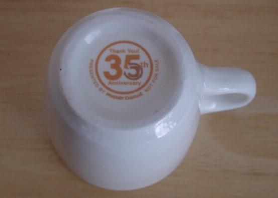 【中古】ミスタードーナツ☆ミスド 35周年限定 復刻版 コーヒーカップ マグカップ3個_画像5