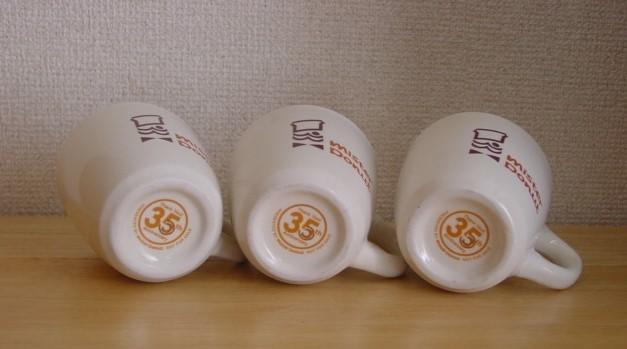 【中古】ミスタードーナツ☆ミスド 35周年限定 復刻版 コーヒーカップ マグカップ3個_画像2