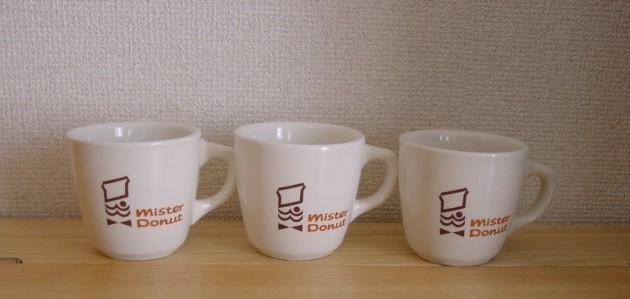 【中古】ミスタードーナツ☆ミスド 35周年限定 復刻版 コーヒーカップ マグカップ3個_画像1